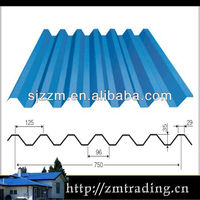 Low price curved steel roofing tile/steel rod building materials
