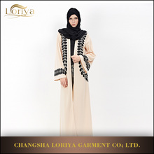 Fashion Muslim Women Open Abaya Kimono Casual Dresses Malaysia In Stocks
