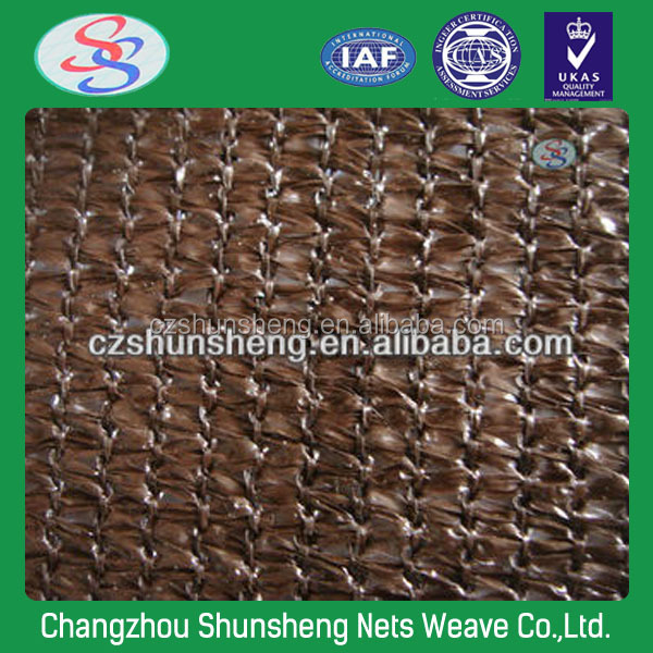 uv 4 brown shade cloth