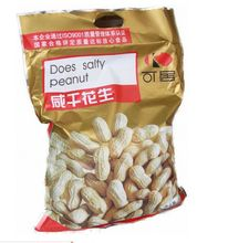 hot sale cheap plastic snack bags for food