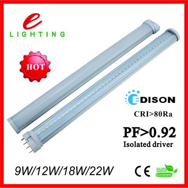 3 or 5 years warranty high quality 2g11 pll led tube light