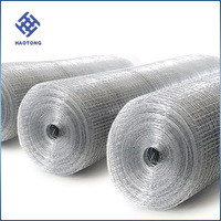 Wholesale price low carbon steel galvanized 1/2 welded wire mesh ( sgs )