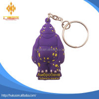 custom cartoon funny monster 3d soft pvc key chain keychain