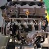 OEM Quality 2000cc gasoline engine for speedboat