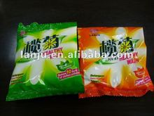 LANJU laundry detergent powder