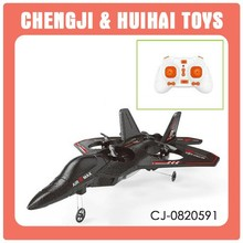 plastic r/c drone four axis remote control jet plane
