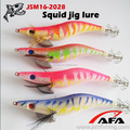 2014 hot sale fishing squid jig yamashita size 2.5 3.0 3.5