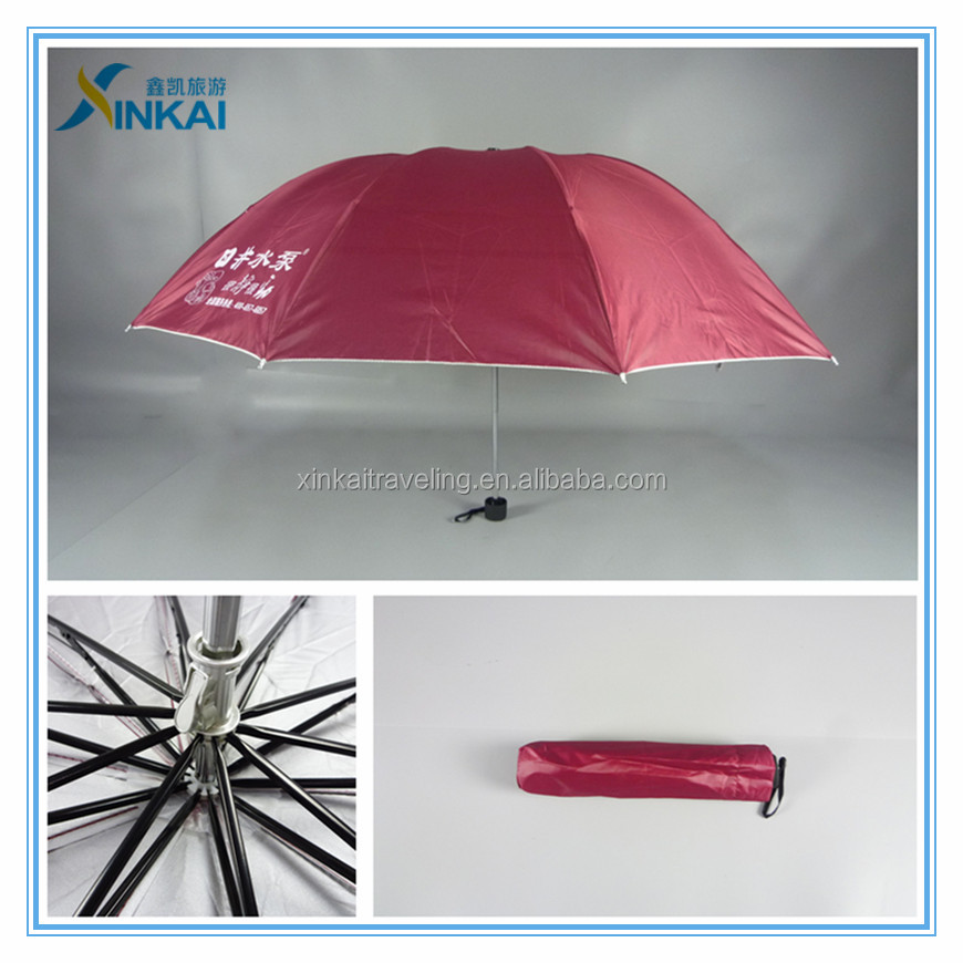 "23""*8k Logo Design Ads Sun 3 Folding Umbrellas"