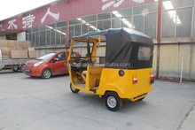 China TVS Bajaj Newest Passenger Petrol Tricycle