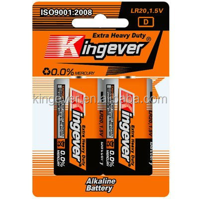 new packing D alkaline battery 1.5v d size