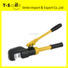 Yellow Wire Cutter Hand Tools Heavy Duty Cable Crimper Hydraulic Power Cable Cutter