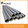 /product-detail/high-quality-ornamental-decorative-mechanical-304-stainless-steel-pipe-60491151966.html
