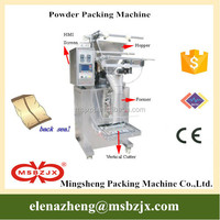 China supplier JX016-1 Automatic food flavours powder packaging machine