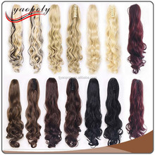 Long Clip in Synthetic Hair Extension Fake Hair Ponytails Curl Claw Ponytails Hair piece
