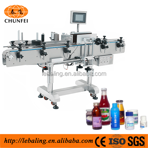 Security Seal Labeling Machine automatic labeling machine One Side Sticker Labelling Machines