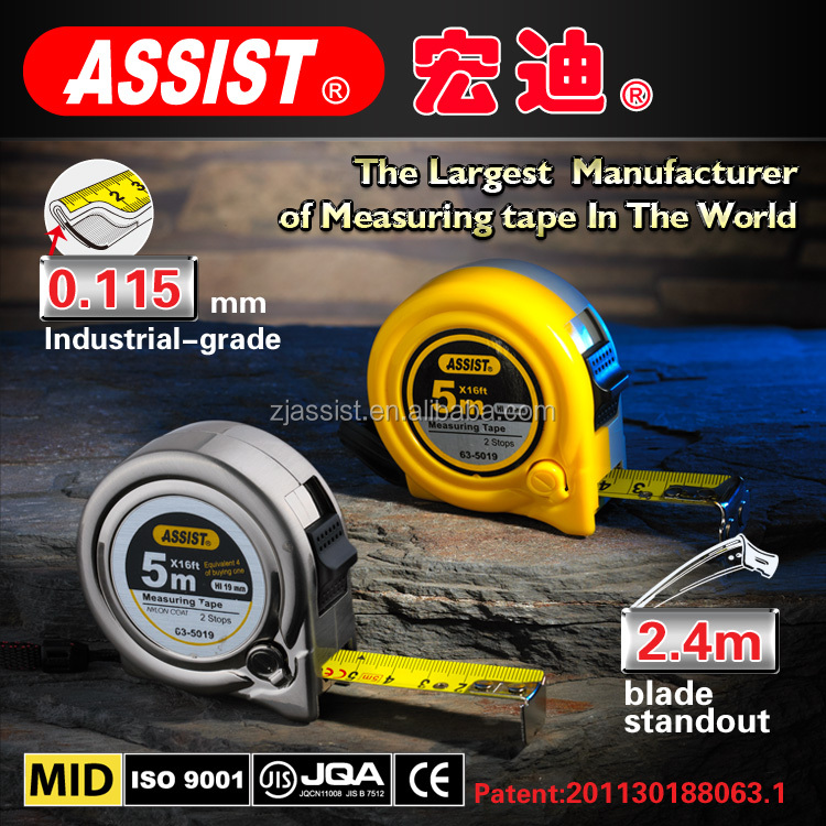 function of measuring tools tape measure steel magnetic tape