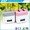 Cell Phone Wall Charger 5V/1000mA with US Plug Two Color Matching