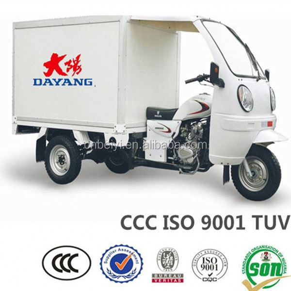 high quality cheap price water cooled van cargo tricycle