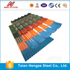 zinc color coated corrugated roof sheet for wholesales