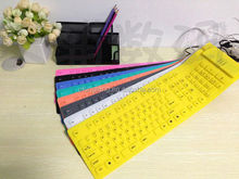 LBK161 colorful silicone wireless bluetooth keyboard with leather case for ipad 5, for ipad air/For Apple silicone keyboard
