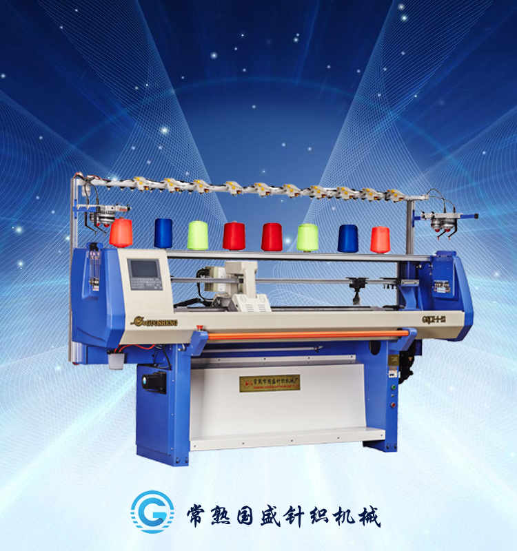 automatic knitting yarn machine sales,muslim cap knitting machine,guosheng manufacturer