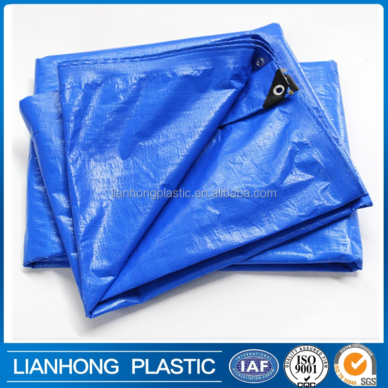 High quality cheap price China <strong>pe</strong> tarpaulin