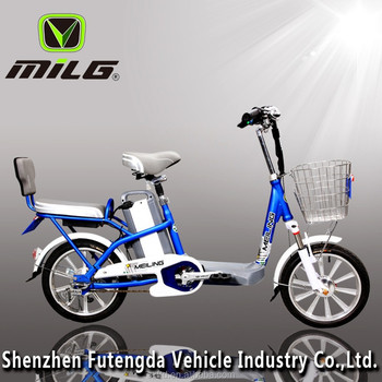 "16"" inch city mini two seat electric bike, 2 seat electric bike, double seat electric bike"