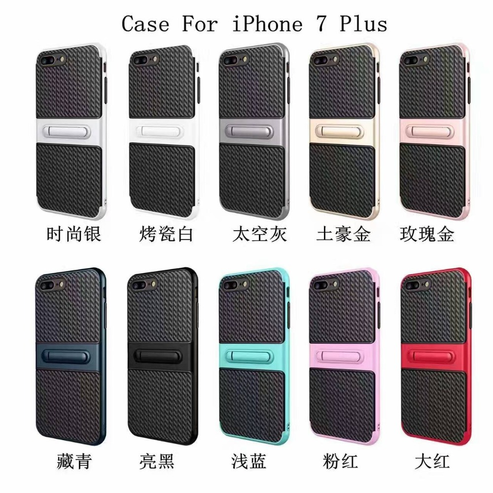 2017 Trending Products For Apple iphone7 7plus Case,High Quality Inventory Cell Phone Cases,Mobile Phone Accessories