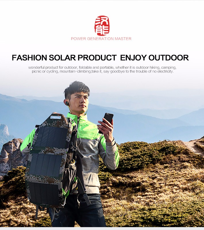 Hanergy 15w cigs rollable and folding solar power bank