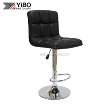 modern leather bar stool adjustable height bar chair