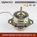 China suppliers wholesale automatic washing machine motor
