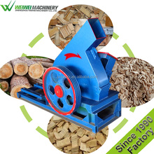 PTO wood chippers tractor shredder tree cutting forestry garden woodland mills chip mulch branches chipper wood slice for sale