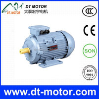 Newest Design MS Three-Phase Aluminum Housing electric Motor