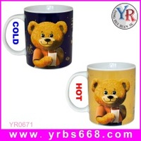 Hot new products for 2014 promotional gifts photo custom white blank ceramic mug