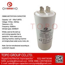 motor run capacitor with Double faston tags 6.3x0.8mm