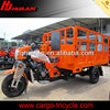 HUJU 175cc rear axle tricycle / motor star tri motorcycles
