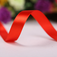 Wholesale custom satin ribbon with quality printing