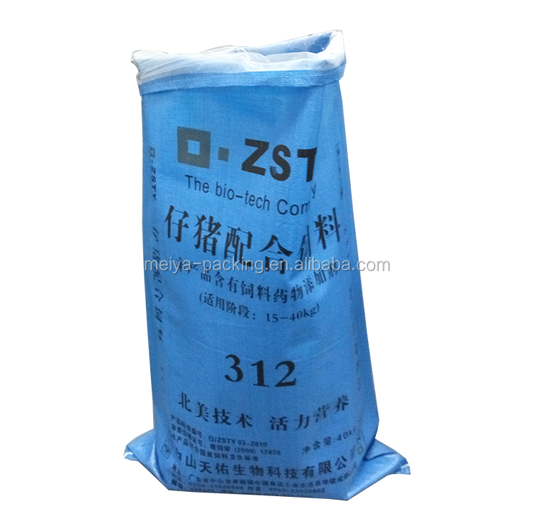 China factory rice seed feed pp woven sack