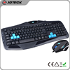 Multimedia gaming keyboard and mouse combo/set,keyboard optical mouse wholesale