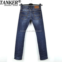 Men latest design jeans pants
