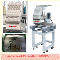 Single Head 15 Needles 7 Inch Touch Screen Computerized Embroidery Machine