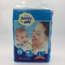 China Professional Manufacturer baby diapers cheap wholesale komfy star