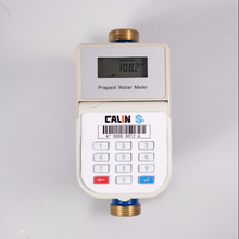 Smart TOKEN water meter, dry type, multy jet, Class B
