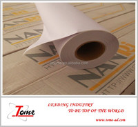 High UV Resistance Cold laminating film