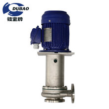 Small circulating water pump, vertical centrifugal chemical pump