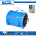 smart electromagnetic remote type flow meter