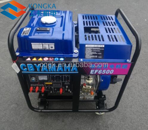 air cooler power box memo offer what a power generator works backup 6kw 8.2HP