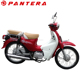 Lowest Price Classic 4-Stroke 70cc 110cc China Cub FR80 Motorcycle