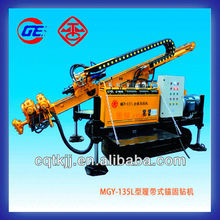 2014 Strongly recommended crawler MGY-135L drilling rig tongs