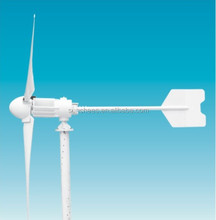 300W 12/24V horizontal axis wind turbine / wind mill / wind generator 3 blades, low start wind speed with RoHS CE ISO9001